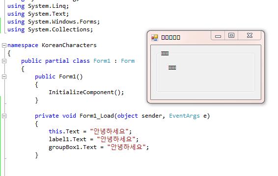 Darstellungsfehler von Koreanischen und anderen ausländischen Zeichensätzen in C# / Visual Studio beheben