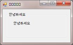 03 koreanische zeichen arial unicode ms Darstellungsfehler von Koreanischen und anderen ausländischen Zeichensätzen in C# / Visual Studio beheben