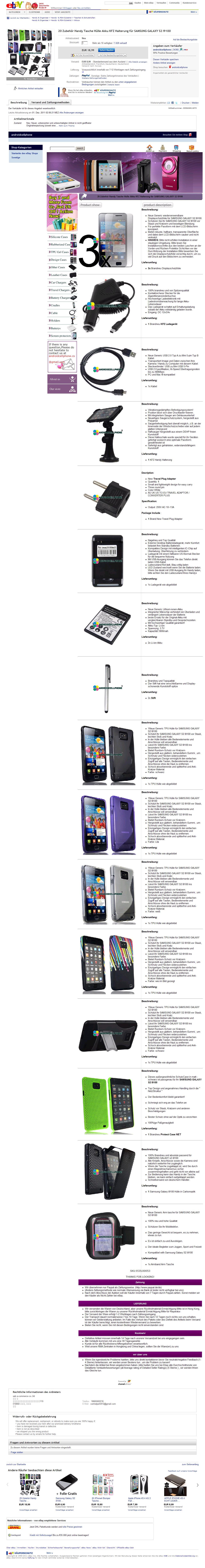 Post aus Fernost – Zubehör für das Samsung Galaxy S2 zum Spottpreis