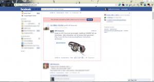 Facebook Werbung kann bei Bedarf eingeblendet werden
