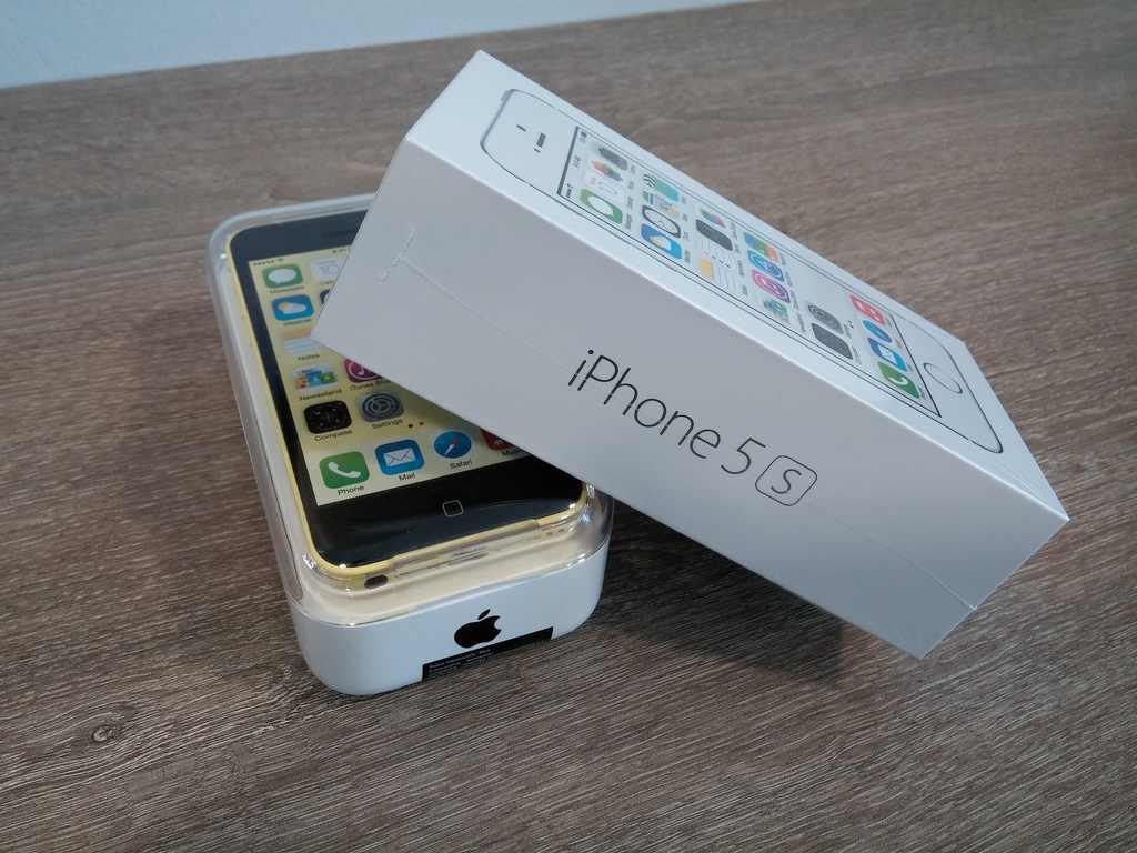 iPhone 5S zu verschenken!